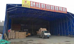 【昌龙物流】承接全国各地至温州落货、分流、仓储、配送等业务。