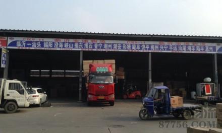 【宝添物流】临沂至汕头、澄海、潮州、揭阳、彩塘、梅州专线