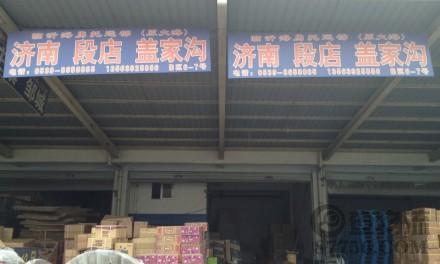 【海勇物流】临沂至济南、段店、盖家沟专线