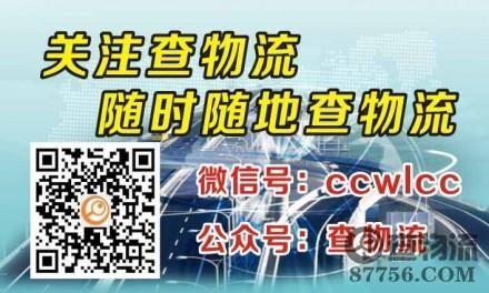【昌九物流】临沂至南昌、九江、景德镇专线